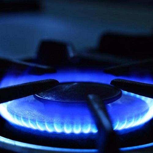 Giá gas mới nhất